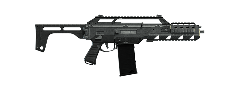 special-carbine-mk2.png