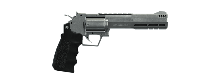GTA V & GTA Online Weapons Database & Stats: All Guns, Rifles and