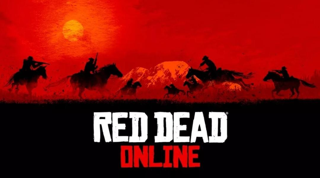 Red Dead Online: Monthly Benefits for PlayStation Plus Members